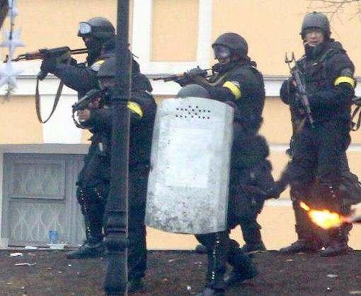 Генпрокуратура разыскивает возможных свидетелей расстрела активистов Майдана: фото