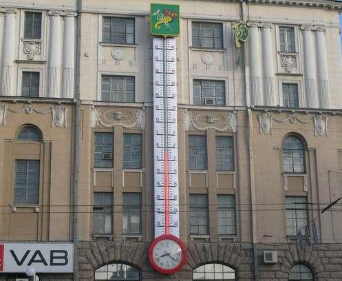 Куда делись часы с харьковского Градусника