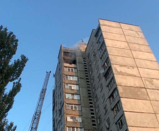 Пожар в Харькове: горела 16-этажка (видео)