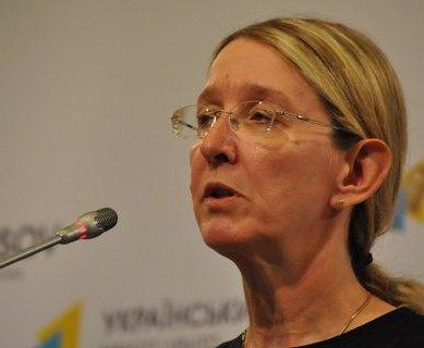 Ульяна Супрун определилась с кандидатурами заместителей