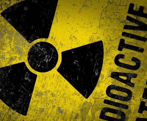 Украина и США построят завод и ядерный могильник