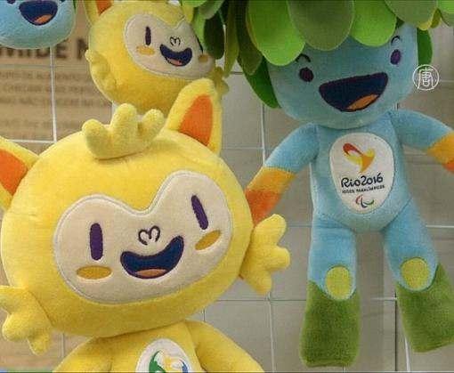 Олимпиада-2016: сувениры «кусаются» ценами