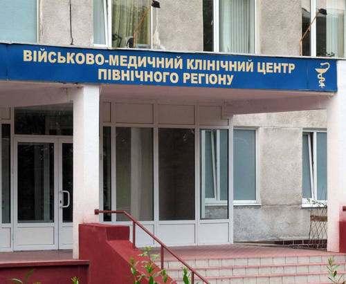 В Харькове вылечили 16 тысяч бойцов АТО