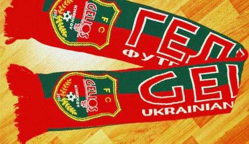 Харьковский «Гелиос» отдал лидерство