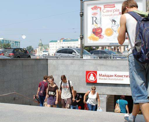 Когда в харьковском метро обновят таблички