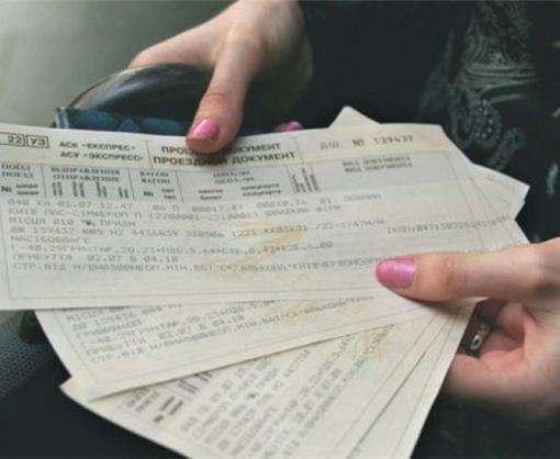В системе бронирования железнодорожных билетов уберут посредников
