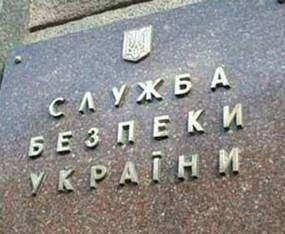 СБУ установила на Донбассе и в Крыму самый высокий уровень террористической угрозы