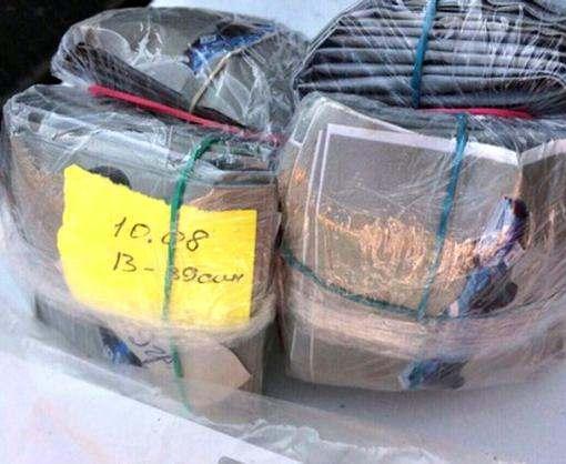 В Харькове в интернете торговали опасными наркотиками