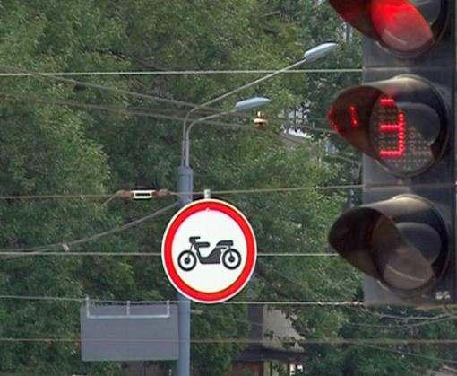 В Харькове байкерам запретили ездить по проспекту Науки