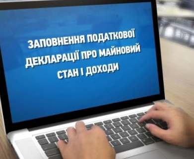 Украинская система электронного декларирования не спасает от коррупции