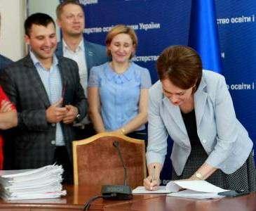 Молодым ученым Харькова дадут деньги на исследования