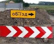 В Харькове на Искринской перекрыто движение транспорта