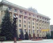 В Харьковской обладминистрации ищут взрывчатку