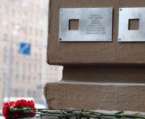 В Харькове разыскиваются жертвы репрессий