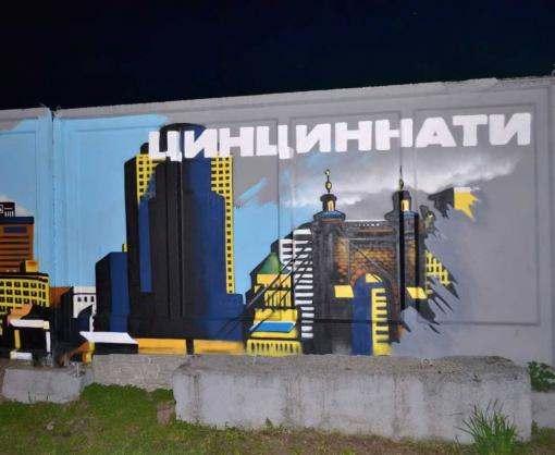 В Харькове художники расписали плиты на Клочковской