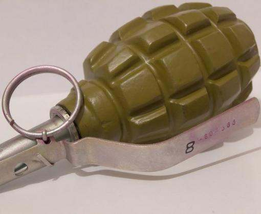 Возле харьковского стадиона нашли гранату