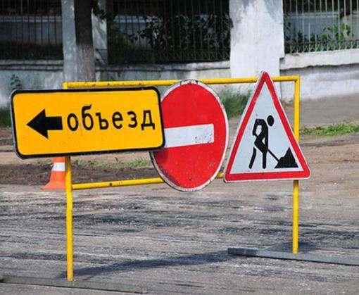 Движение транспорта по улице Веринской в Харькове запрещено еще на неделю