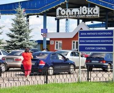 В Харьковской области задержали чиновницу «ЛНР»