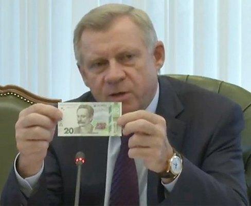 НБУ выпустил памятные 20-гривневые банкноты к юбилею Ивана Франко