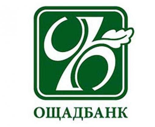 Ощадбанк подал иск к России на миллиард долларов