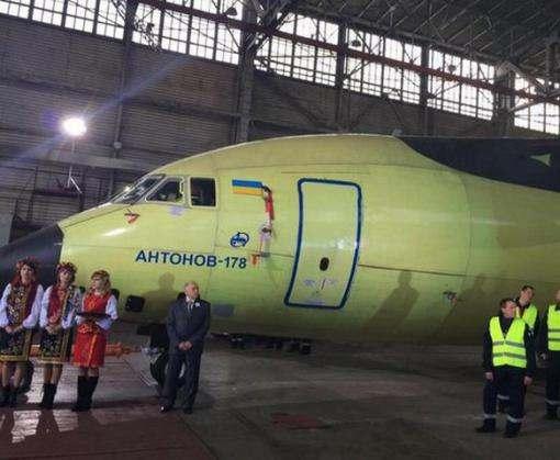 «Антонов» разворачивает серийное производство Ан-178