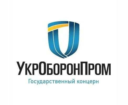 Американский эксперт стал советником «Укроборонпрома»