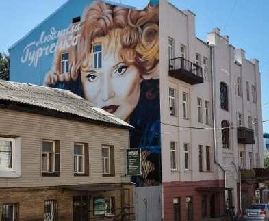 В Харькове на доме Людмилы Гурченко появился ее портрет