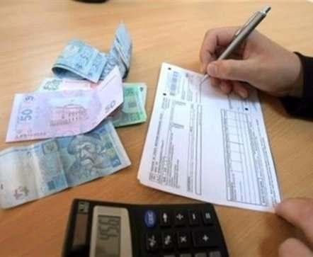 Украинцев, получающих субсидии, обяжут оплачивать 15% стоимости услуг