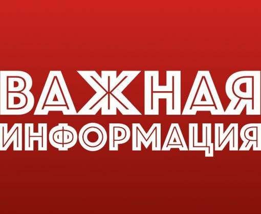 Продолжается набор в Универсальную школу журналистики «Вечернего Харькова»: акция