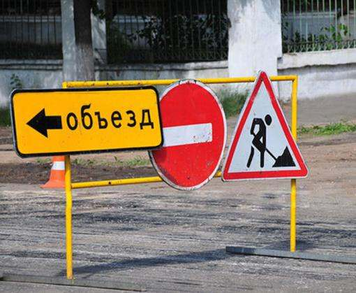 В Харькове будет запрещено движение по улице Маршала Бажанова