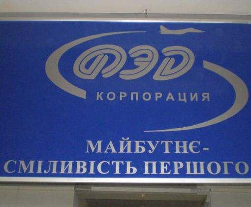 В Харьковской области начался рост промышленного производства