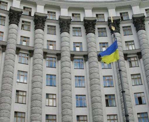 Кабмин утвердил концепцию восстановления Донбасса