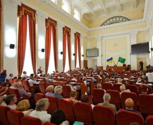 14 сентября состоится сессия городского совета