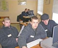 Осужденные ищут будущую работу по интернету