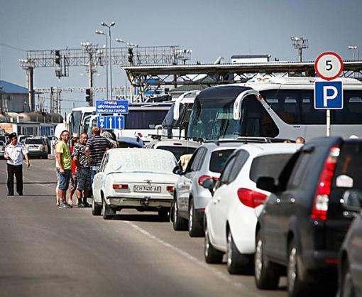 На административной границе с Крымом возникли очереди