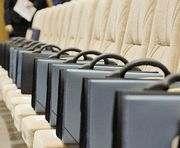 Объявлен конкурс на должности руководителей еще четырех госпредприятий