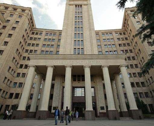 ХНУ им. Каразина за год поднялся в международном рейтинге на 120 позиций