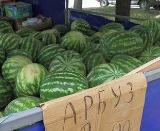 Как изменятся цены на продукты осенью