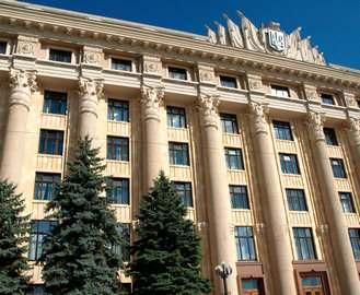 Президент Украины объявил конкурс на должность председателя Харьковской облгосадминистрации