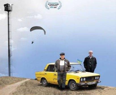 Стало известно, какой фильм отправят на «Оскар» от Украины