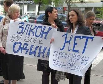 В Харькове председатели ОСМД намерены выйти на пикет