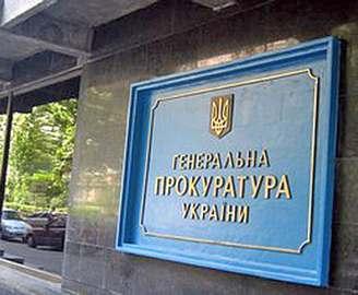Против Авакова завели дело