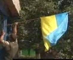 В Харькове осудили мужчину за сожжение государственного флага