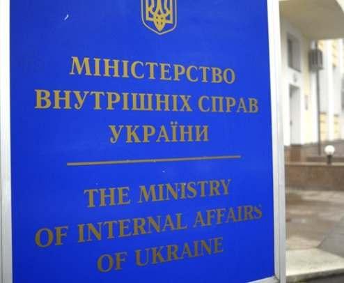 Обыски в Харькове: комментарий МВД