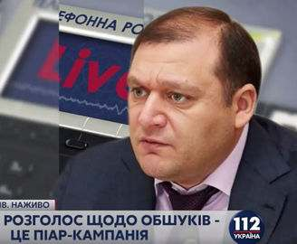 Обыски в Харькове: комментарий Михаила Добкина