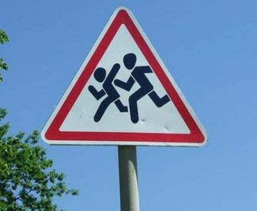 В харьковских школах разместят безопасные маршруты для детей
