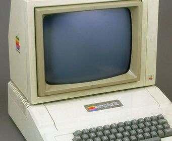 Компьютер Apple получил первое за 23 года обновление