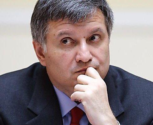 У Арсена Авакова появился новый заместитель