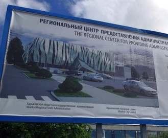 В Харькове появится гигантский кристалл