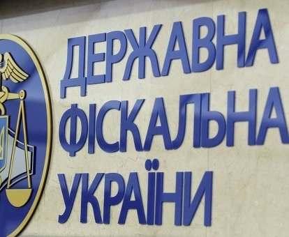 ГФС временно остановит прием налоговой отчетности